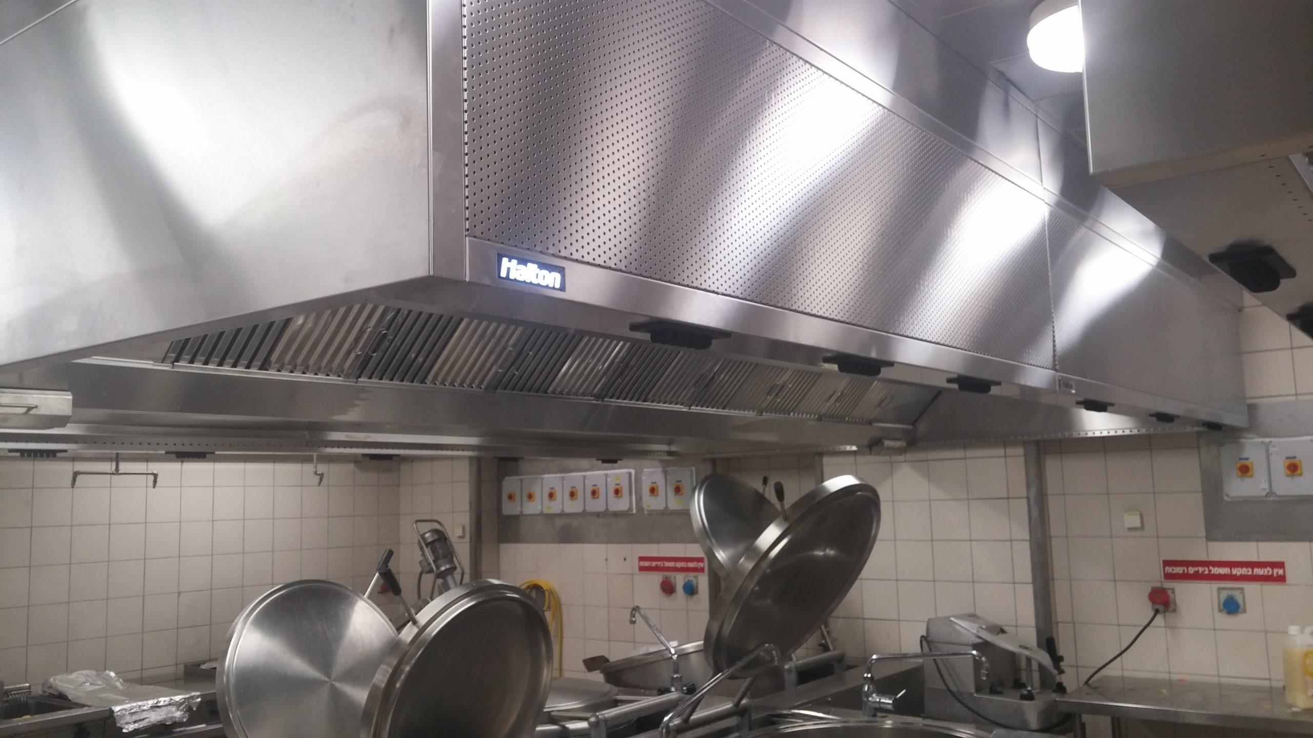 """מנדפים למטבחים צהל""""יים"""
